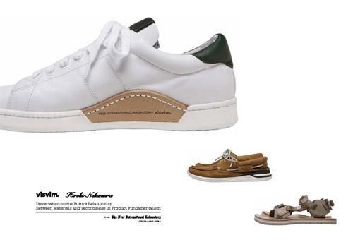 Footwear:  Visvim x Mastermind