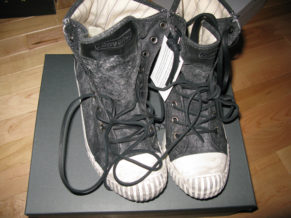 bosey-boots.JPG
