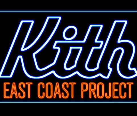 News: Ronnie Fieg & Kith Present The East Coast Project