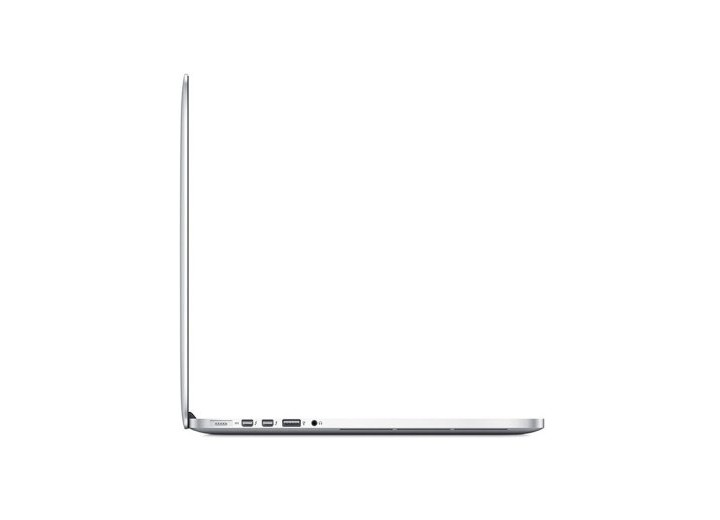 Gadgets: Apple 15-Inch MacBook Pro With Force Touch Trackpad