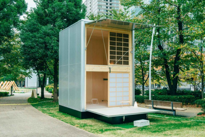 Home: Take A Look At These Quaint Huts Designed By MUJI @mujiusa