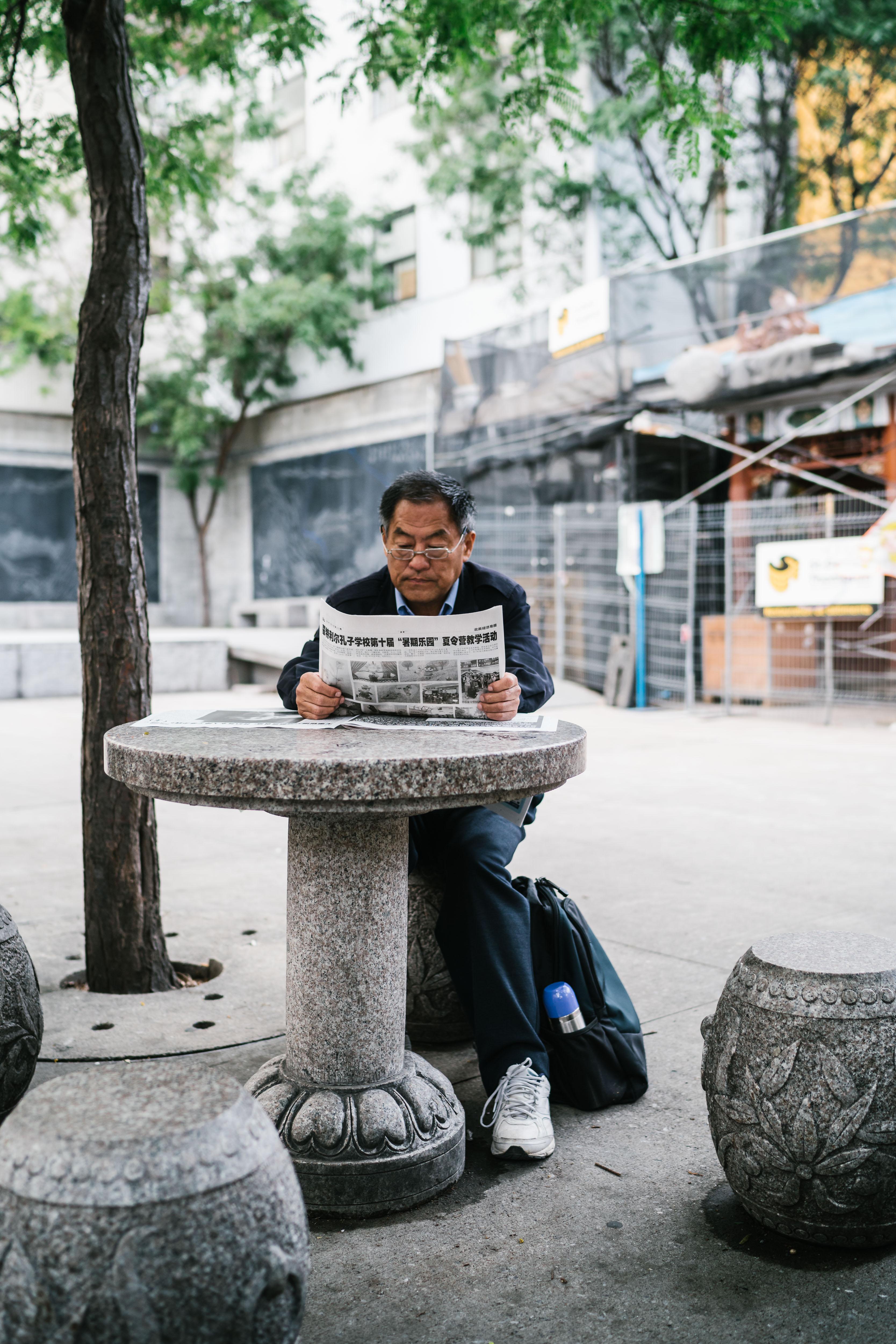 JC-READING MAN